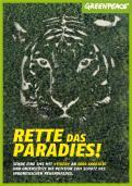 Print-Anzeige  # 350718 für Greenpeace Plakat-Wettbewerb 2014: Sujet für Plakat Kampagne zum Schutz des Sumatra Tigers Wettbewerb