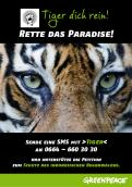 Print ad # 350479 for Greenpeace Poster contest 2014: Campaign for the protection of the Sumatra Tiger contest