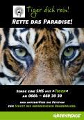 Print-Anzeige  # 350479 für Greenpeace Plakat-Wettbewerb 2014: Sujet für Plakat Kampagne zum Schutz des Sumatra Tigers Wettbewerb
