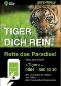 Print-Anzeige  # 350323 für Greenpeace Plakat-Wettbewerb 2014: Sujet für Plakat Kampagne zum Schutz des Sumatra Tigers Wettbewerb