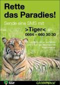 Print-Anzeige  # 350329 für Greenpeace Plakat-Wettbewerb 2014: Sujet für Plakat Kampagne zum Schutz des Sumatra Tigers Wettbewerb