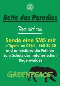 Print ad # 350835 for Greenpeace Poster contest 2014: Campaign for the protection of the Sumatra Tiger contest