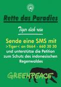 Print-Anzeige  # 350835 für Greenpeace Plakat-Wettbewerb 2014: Sujet für Plakat Kampagne zum Schutz des Sumatra Tigers Wettbewerb