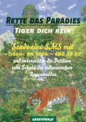 Print-Anzeige  # 350837 für Greenpeace Plakat-Wettbewerb 2014: Sujet für Plakat Kampagne zum Schutz des Sumatra Tigers Wettbewerb