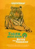 Print-Anzeige  # 348143 für Greenpeace Plakat-Wettbewerb 2014: Sujet für Plakat Kampagne zum Schutz des Sumatra Tigers Wettbewerb