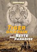 Print-Anzeige  # 348144 für Greenpeace Plakat-Wettbewerb 2014: Sujet für Plakat Kampagne zum Schutz des Sumatra Tigers Wettbewerb