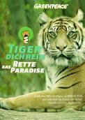 Print-Anzeige  # 348145 für Greenpeace Plakat-Wettbewerb 2014: Sujet für Plakat Kampagne zum Schutz des Sumatra Tigers Wettbewerb