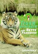 Print-Anzeige  # 348146 für Greenpeace Plakat-Wettbewerb 2014: Sujet für Plakat Kampagne zum Schutz des Sumatra Tigers Wettbewerb